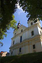 Колишній львівський костел кармелітів босих