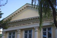 Ризалит центрального входа Львовской национальной библиотеки