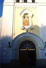 Портал центрального входа кафедрального Свято-Преображенского собора Житомира