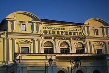 Центральный фасад Житомирской областной филармонии