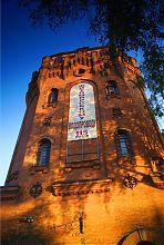 Західний фасад водонапірної башти Житомира