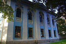 Південний фасад Житомирського краєзнавчого музею (консисторія)