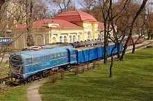 Детская железная дорога в днепропетровском парке Лазаря Глобы