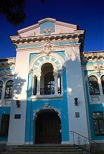 Портал центрального входа Консистория (Дома епископа) в Житомире