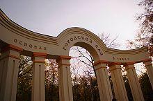 Въездная арка мариупольского Городского сада