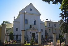 Костел Непорочного Зачатия Девы Марии Львова
