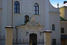 Портал центрального входа костела Непорочного Зачатия во Львове