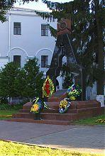 Памятный знак на могиле четырех тысяч жертв НКВД Луцкой тюрьмы