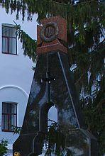Пам'ятник на місці розстрілу українських патріотів загонами НКВС 23 червня 1941 року о Луцьку