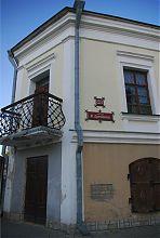 Центральний вхід будинку Лесі Українки в Луцьку біля костелу святих Петра і Павла