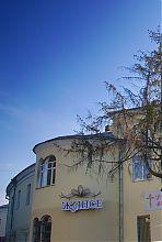 Северо-восточная башня монастыря бернардинцев в Луцке