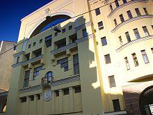Східний фасад харківського Театру російської драми ім. О.С.Пушкіна