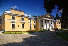 Верхівнянський палац Ганських