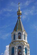 Завершение колокольни Свято-Ильинской церкви в Дубно