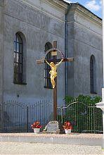 Хрест на честь 400-річчя приходу святого Яна Непомуки в Дубно (дар сім'ї Шегерів, 2012)