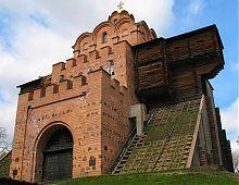 Центральний фасад київських Золотих воріт