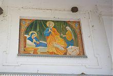 Ніша на фасаді Мізочського костелу