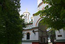 Центральный вход на первом ярусе Богоявленского соборного комплекса