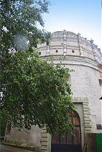 Острозький музей книги і друкарства