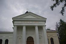 Колонный портик центрального входа Успенского храма