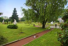 Парк академии Острожских