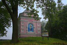 Острожская часовня святого Николая