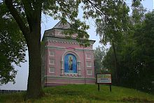 Острозька каплиця святого Миколая