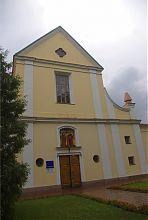 Церковь Кирилла и Мефодия (Троицкий костел) в Остроге