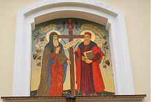 Покровители просвещения и православия Острога (изображение на фасаде Кирилло-Мефодиевского храма)