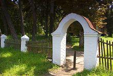 Господарська хвіртка в Харітоновском парку