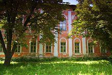 Восточный фасад усадебного дворца Подгоричани в Пархомовке