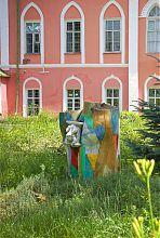 Скульптура пархомовского парка
