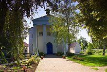 Архангело-Михайловская церковь в Ракитном