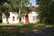 Западный флігель (гостевой) усадьбы Шидловских в Старом Мерчике