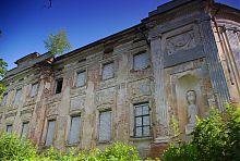 Южный фасад дворца Шидловски- Духовских