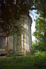 Придворцовая часть парка Шидловских