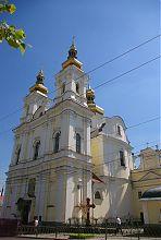 Восточный фасад винницкого Свято-Преображенского собора