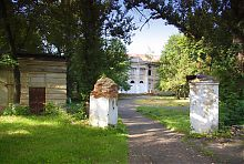 Парадный въезд парка в Старом Мерчике