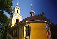 Південний фасад Всіхсвятської церкви в Старому Мерчику