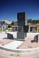 Памятный знак основателю Новой Водолаги Григорию Донцу