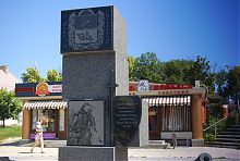 Пам'ятна табличка і герб Нової Водолаги знака батькові-засновнику