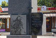 Памятный знак Харьковскому полковнику Григорию Донцу, основателю Новой Водолаги