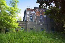 Южный фасад восточного флигеля усадьбы Святополк-Мирских