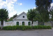 Чугуевская мемориальная усадьба-музей И.Е. Репина