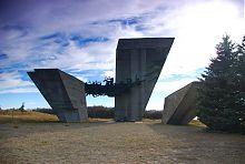 Пам'ятник загиблим у Другій світовій війні Меморіалу Слави Ізюму