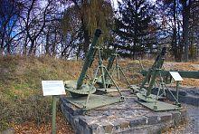 Міномети часів Другої світової війни ізюмського Меморіалу Слави