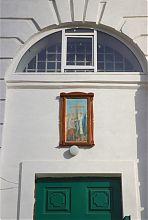 Портал центрального входу Хрестовоздвиженської церкви