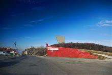 Южный склон горы Кременец в Изюме