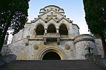 Південний фасад ялтинської Вірменської церкви