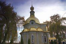 Купіль Кіріченкова джерела в Ізюмі